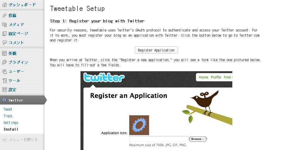 Step 1: Register your blog with Twitter