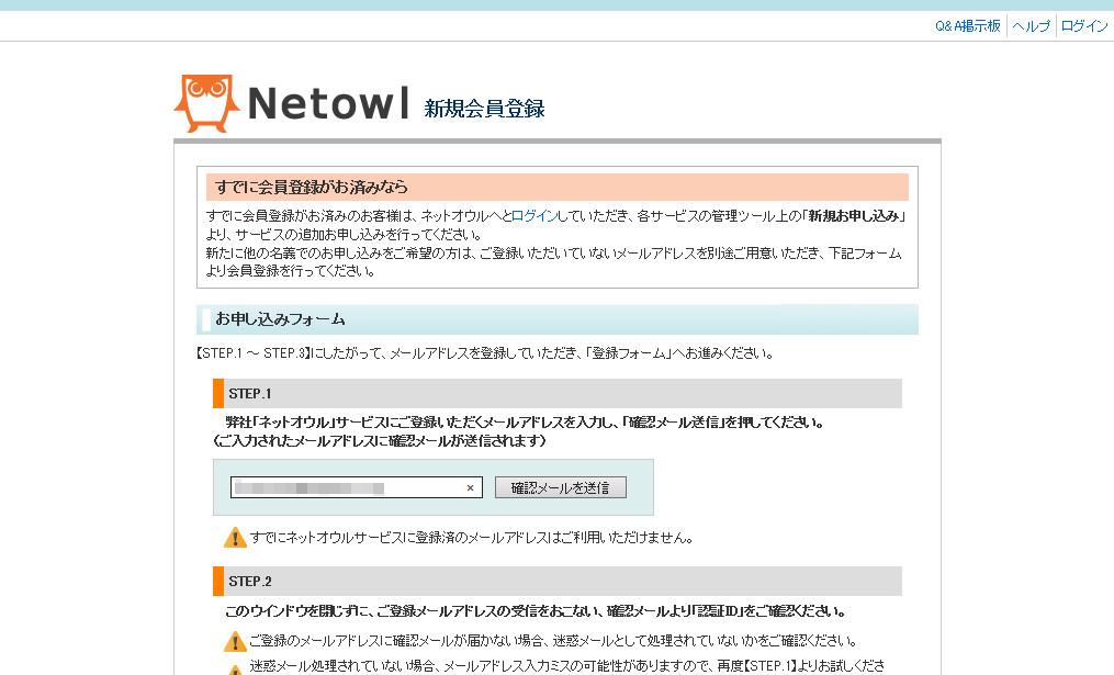 netowl-03